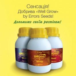 "Сенсація! Добрива ""Well Grow"" by Errors Seeds! Допоможи своїм растіхам!"
