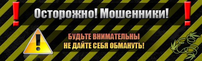 warning_es_slider.jpg